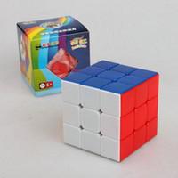 rubik's cube - 56mm Shengshou Magic Speed Cube x3x3 Three layer Rainbow magic puzzle Fancy intellectual toys Baby Kids Magic Rubik s cube practical t