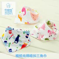 bandage cloth - Bibs Burp Cloths child sided AnKou bandage cotton baby bibs baby bib scarf factory drop ship