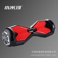 Wholesale self balancing electric car two twist car thinking intelligent somatosensory car drift car manufacturers