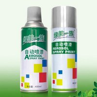 auto paint specials - Green US family silver ml cans from painting hand car auto paint spray special