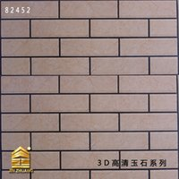 Wholesale manufacturers of high quality artistic wall tile outdoor tile wall JZ