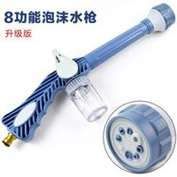 Wholesale The function of household washing foam gun Washing gun car wash car wash water gun high pressure gun