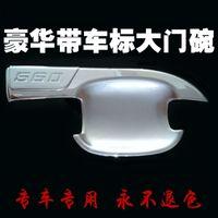 Wholesale Po Chun Po Chun upgrade bowl door handle protectors Po Chun Po Chun modified bowl