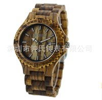 Wholesale 2015 New Fashion Wooden Watches Wood Band Natural Wood Wooden Watch For Men Zebra Wood Wristwatch Wooden Watch Date Bracelet Bangle Quartz