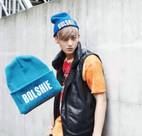 beauty group - Wolf with a beauty K Pop music group EXO exo m exo k cap hat label tag chapeau Autumn and winter With peripheral wool hat