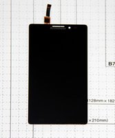 Wholesale The new Original FOR Lenovo K910 LCD touch screen digital display touch screen display black inch X1080 test shipments