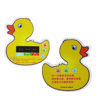 Wholesale Duckling baby bath water thermometer baby bath thermometer temperature measuring water temperature card with a newborn
