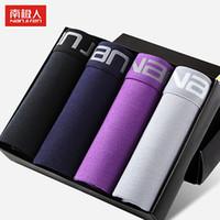 boxer briefs - 2016 New Brand Sexy Men Underwear Large Size Solid Color Men Boxer Brief Cotton Men Underpants Size L XL