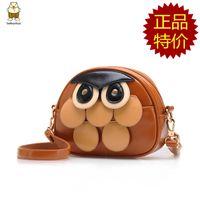 Wholesale Ms Meng cute little oblique oblique backpack shoulder bag female bag summer soft leather mini bag creative personality