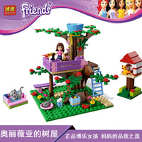 Wholesale Hot new Friends Girls Series Olivia s Tree House figures Scene Toys For Girl Model Bricks Toys assembling toys
