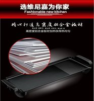 Wholesale 2016 V Electric Grill Pan Electric Griddle Non stick pan electric oven Smoke free barbecue machine Teppanyaki