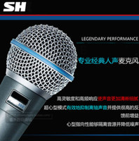 microphones - 2015 A wired dynamic cardioid professional microphone BETA wired cardioid microphone