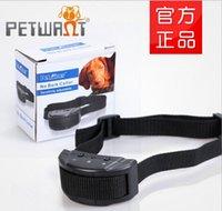 Wholesale 2015 New Dogs Train Anti Bark No Barking Tone Shock Training Collar For Small Medium Not Bark D5774