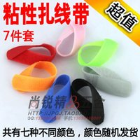 Wholesale Home fashion multicolour management ray belt cable ties velcro strap zxd