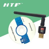 best wireless antenna - OEM ODM M RT7601 Chipset External antenna IEEE n b g best usb wireless NANO wifi adapter