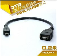 Wholesale USB OTG cable adapter cable box millet Meizu Samsung tablet U disk reader interface