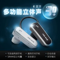 automotive bluetooth headset - New excellence star HSC Bluetooth Car Handsfree Universal Bluetooth headset see the instructions of automotive supplies