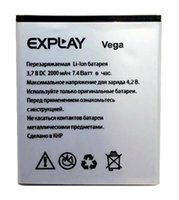 Wholesale Explay Vega mAh High Quality Mobile Phone Replacement Li ion Battery for Explay Vega Battery