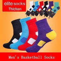 elite socks - 2015 New Men s NK Elite Basketball Crew Socks Athletic Outdoor Sport Elite Socks Professional Thickened Towel Socks Sport Socks
