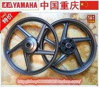 Cheap Wholesale-Jianshe Yamaha Motorcycle Parts JYM125-8 Jin Ao 125 wheel rims genuine original