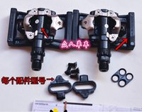 auto gear system - BIEK Bicycle SPD PD M520 auto lock pedals system mountain bicycle lock pedal aluminum alloy bearing lock tabs mtb pedal Beyond