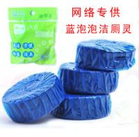 Wholesale Toilet cleaners Toilet Bowl Cleaner blue bubble toilet bowl cleaner toilet bowl cleaner navy blue bubble flavor