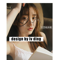 fashion eyeglasses frame - FASHION QUALITY Literature Art Harajuku Trendy Trendsetter UV400 Plain Glasses Metal Frame Round Retro Vintage Eyeglass Eyewear