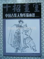 ancient chinese characters - New Chinese tattoo book Ancient Characters Soldier Beauty Generals Chinese painting book tattoo books designs