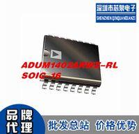 alarm source - Original source type Darlington Drive ADUM1402ARWZ RL SOP16 analog circuit isolator C