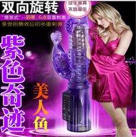 Cheap Double g-spot vibrators rabbit Best sex products
