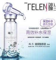 beauty treatment days - Beauty Cream Serum Anti Aging Hydrating Face Care Hyaluronic Acid Anti Winkles Moisturizing whitening ml