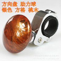 Wholesale Faux wooden steering wheel steering wheel booster power ball power ball steering wheel aids