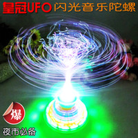 Wholesale Traditional Nostalgic Toys boys and girls and young children s toys luminous flash music band FOG Crown