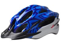 acacia sports - Acacia Promotion EPS Super Light Cycling Helmet Sport Protect Road Bike Helmet Bicycle Helmet