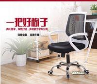 Wholesale Ergonomic boss chair on sale net cloth chair