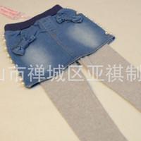beaded jeans skirts - Fall new girls denim skirt trend new beaded Culottes F3006