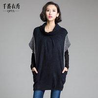 atmosphere vest - plus size women autumn new style fashion atmosphere hedging bat sleeve long vest
