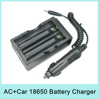 Cheap No car charger Best 18650 Car Travel Charger  battery car charger