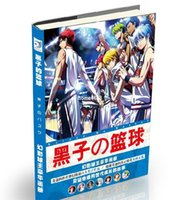 photo book - Kuroko no Basuke New picture album Anime Cartoon collect painting photo album coloring book Art book