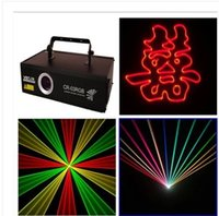 activate theater - 1W Full Color Animation Laser Light Laser Wedding Etiquette Theater TheaterTheatrical Equipment
