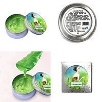 aloe sun burn - Natural Aloe Vera Gel Remove Face Cream Inhibit Acne Scar Sun Burn Moisturizing Cream
