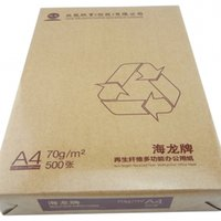 Wholesale A4 g Copy Paper White Paper Good Quality MM MM Recycled Fiber In Single Pack Packs For Cartons