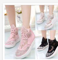 Wholesale 2015 atumn new Fashion Kids Shoes Girls Casual lace Meshy Vamp Shoes cute princess shoe
