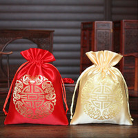 Wholesale 2015 cm Cheap Red Small Wedding Favor Bags Thank you Gift Bags Candy Bags Chinese Silk Packaging bags