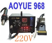 aoyue solder station - V Aoyue SMD Hot Air in1 Repairing amp Rework Station Soldering Irons amp Stations welding iron