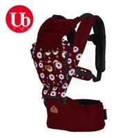 Wholesale BX40 Factory direct multifunctional baby sling your baby infant stool waist belt to hold back stool infant baby products B4D