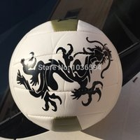 volleyball ball - Genuine new Dragon Edition Volleyball Game Training soft Volleyball ball size