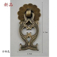 Cheap handle copper Best qing furniture