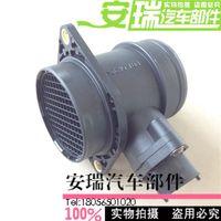 Wholesale Chery Tiggo V5 dongfangzhizi air flowmeter air flow sensor MITSUBISHI genuine original engine