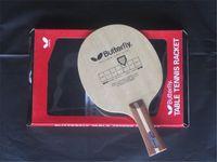Wholesale PRIMORAC table tennis blade pingpong bats base for ping pong racket paddles Long handle